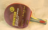 Ракетка  для настольного тенниса Sprinter 6-Star