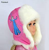 """Шапка-ушанка зимняя для девочки """"Эльза"""""""