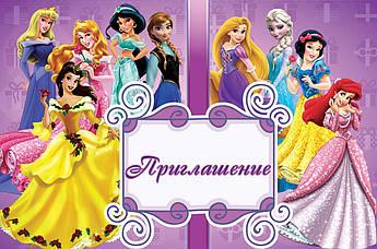 Открытка приглашение Принцессы Диснея 20 штук