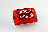 """Сирена 220В """"Тортила"""" (С-05С-220) оповещатель светозвуковой с информационной надписью"""