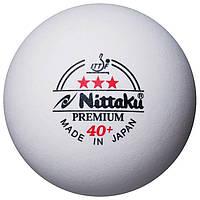 Пластиковые мячи для настольного тенниса Nittaku Premium 40+ 3 star (1 шт.)