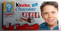 Kinder шоколад 8 штук 100 гр Польша