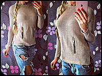 Женский стильный свитер с молниями, в расцветках