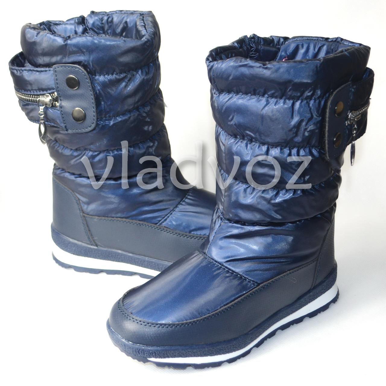 Модные дутики на зиму для девочки сапоги синие 31р.