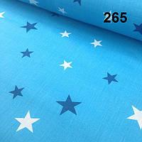 Лоскуток .Польская бязь синие и белые звездочки на голубом фоне 75*160 №265