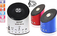 Портативная колонка WS-A9, с радио и mp3, акустическая система, аудиотехника. электроника