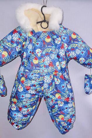 Детский комбинезон для девочки до 1,5 года, фото 2