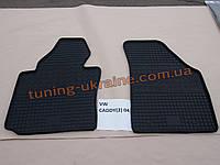 Коврики в салон резиновые Politera 2шт. для Volkswagen Caddy 3 2004-2010