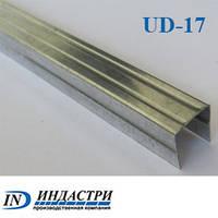 Профиль для гипсокартона UD 17