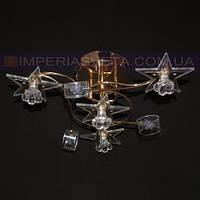 Люстра галогенная IMPERIA семиламповая с пультом дистанционного управления и диодной подсветкой LUX-416102