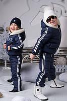 Зимний детский и подростковый костюм для мальчиков и девочек, рост 98 - 152
