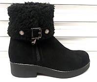 Ботинки женские зимние замшевые с ремешком Uk0360