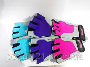 Перчатки женские для фитнеса /алькантара/