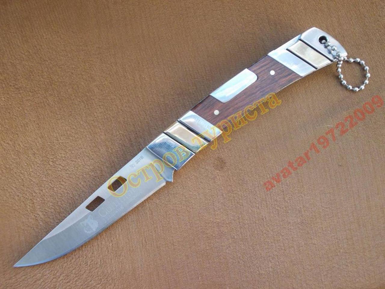 Нож Columbia 201в