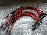 Провода высокого напряжения ВАЗ 2101, 2102, 2103, 2104, 2105, 2106, 2107 к-т 5 шт (бронепровода)