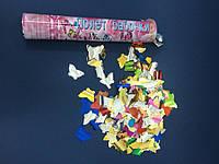 Хлопушка Полет бабочки 20 см пневматическая, фото 1