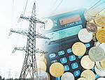 Облік електричної енергії непобутових споживачів