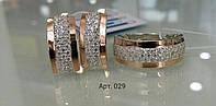 Гарнитур из серебра с накладками из золота -Соло