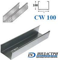 Профиль для гипсокартона CW 100 0,45 мм