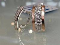 Серебряные серьги с вставками золота -Соло