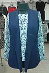 Блуза двійка синя, кардиган бл 052 розміри 50-54, фото 3