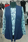 Блуза двойка синяя, кардиган  бл 052 размеры 50-54, фото 3