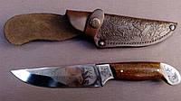 Нож охотничий Рыбацки-2