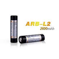Аккумулятор 18650 FENIX ARB-L2 (2600 MAH)