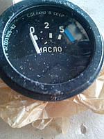 Указатель давления масла УК-28