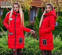 Пальто №ат1661 ДГ