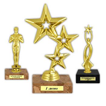 Нагородні статуетки