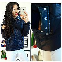 Куртка тонкая, модель  219, темно синий