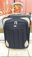 Маленький турецкий чемодан на двух прорезиненных колёсах фирмы CCS, Одесса