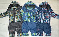 Комплект зимний: куртка и полукомбинезон для мальчика