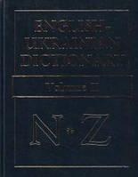 Балла М.   Англо-український словник: У 2 т. (120 000 слів)
