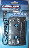 Модулятор MP-3 кассета