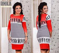 Платье женское короткое трикотажное в полоску P4316