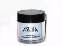 Рассыпчатые минеральные пигменты (soft blue) Asura