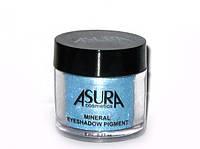 Рассыпчатые минеральные пигменты (sky blue) Asura