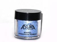 Рассыпчатые минеральные пигменты (royal blue) Asura