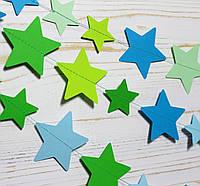 Гирлянда Звезды
