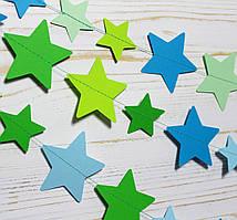 Бумажная гирлянда из звезд