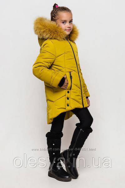 Зимнее пальто куртка на девочку Мишель размер 128 Цвет горчица