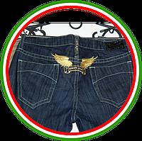 Секонд-хенд джинсы микс
