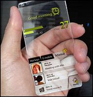 Мобильные будущего