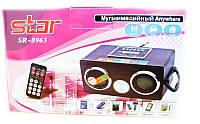 Радиоприемник Star SR-8963, mp3, sd, aux, пульт , приемники, аудиотехника, портативная акустика, радио