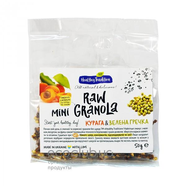 Сухой завтрак без глютена Mini Raw Granola Курага и зеленая гречка Healthy Tradition 50г