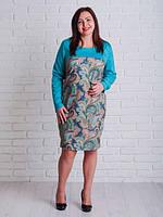 Качественное женское трикотажное платье увеличенных размеров