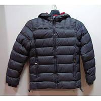 Куртка детская Ativo