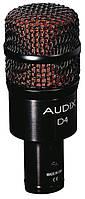 Audix D4 Микрофон инструментальный для ударных, духовых, баса
